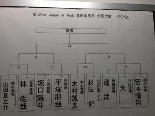 写真 3 (2).JPG