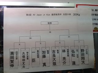 写真 4 (1).JPG
