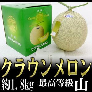 kurashi-kaientai_crown-yama-1800.jpg